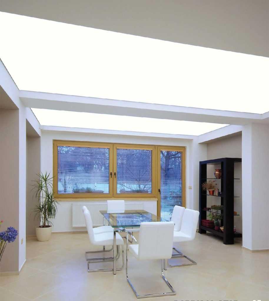 НАтяжные потолки в гостиной комнате Кривой Рог светищиеся